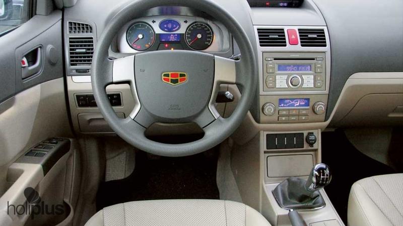 Geely Ec7 2014 Rentar auto GEELY EMGR...